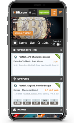 1xbit Sportsbook Review 2021 – Top Cryptocurrency Operator