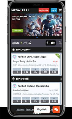 Megapari Sportsbook Review 2021 – Extensive Betting Options